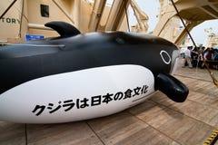 Paquet du bateau de pêche à la baleine japonais Nishin Maru Image stock