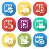 Paquet plat à la mode d'icône de media Vecteur Images stock