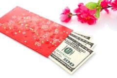 Paquete chino del rojo del Año Nuevo Foto de archivo libre de regalías