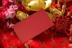 Paquete chino del rojo del Año Nuevo Foto de archivo