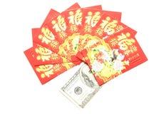 Paquete rojo chino Foto de archivo