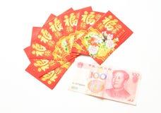 Paquete rojo chino Imágenes de archivo libres de regalías