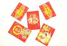 Paquete rojo chino Foto de archivo libre de regalías
