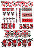 Paquete ucraniano del bordado stock de ilustración
