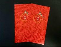 Paquetes chinos del rojo del Año Nuevo Fotografía de archivo libre de regalías