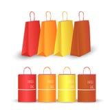 Paquetes de papel del color Fotos de archivo