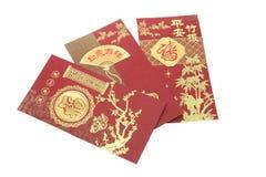 Paquetes rojos Imagen de archivo libre de regalías