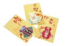 Paquetes rojos Fotografía de archivo libre de regalías