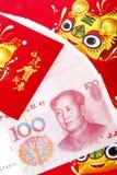 Paquetes rojos chinos. (año del tigre). Foto de archivo libre de regalías