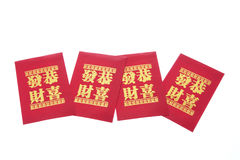 Paquets chinois de rouge d'an neuf Images stock