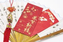Paquets et bibelot rouges sur le ventilateur de papier Photos libres de droits