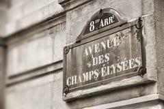 París - campeones Elysees Foto de archivo libre de regalías