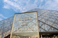 París - 18 de septiembre de 2012: Museo del Louvre encendido Foto de archivo libre de regalías