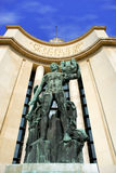 París, monumento imagen de archivo libre de regalías