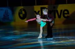 Par łyżwiarscy dzieci Zdjęcie Royalty Free