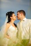 par field att gifta sig nytt Arkivbilder