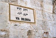 Par l'intermédiaire de la plaque de rue de Dolorosa à Jérusalem Photos libres de droits