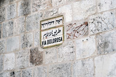 Par l'intermédiaire du dolorosa, Jérusalem Photo libre de droits