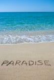 Paraíso Foto de archivo