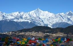 Paraíso de la montaña de la demostración de Meili Foto de archivo