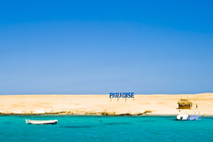 Paraíso do deserto Foto de Stock Royalty Free