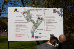 Para czytający plan park Zdjęcia Royalty Free