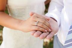 Para małżeńska Zdjęcie Stock