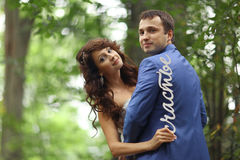 Para na ślubu spacerze obrazy royalty free