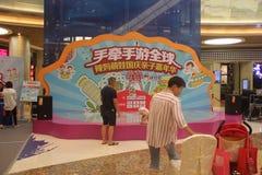 Para nadar em conjunto o evento nacional da cena no SHENZHEN Tai Koo Shing Commercial Center Fotografia de Stock