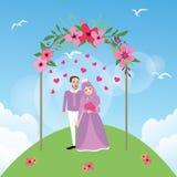 Para poślubiająca islam kobieta jest ubranym przesłonę ilustracja wektor