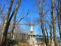 Parabolic antenna. In the Parc de la Villette in Paris France Royalty Free Stock Photos
