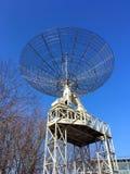 Parabolic antenna. In the Parc de la Villette in Paris France Stock Photography