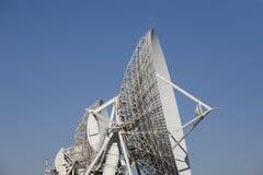 parabolisk antenn Fotografering för Bildbyråer