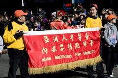 Parada chinesa do ano novo Fotos de Stock Royalty Free