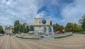 Parada da fonte dos planetas na cidade de Yuzhny, Ucrânia foto de stock royalty free