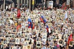 Parada da vitória em St Petersburg Fotos de Stock Royalty Free