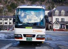 Parada de autobús en Yumoto Onsen en Nikko, Japón foto de archivo libre de regalías