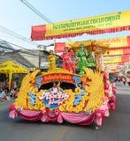 Parada de celebrações chinesas de um ano novo, Tailândia Fotografia de Stock Royalty Free