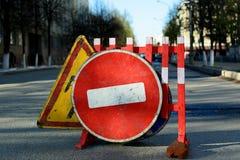 Parada de la señal de tráfico fotos de archivo