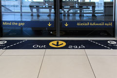 Parada del metro en Dubai fotos de archivo