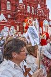 Parada do regimento imortal Imagens de Stock Royalty Free