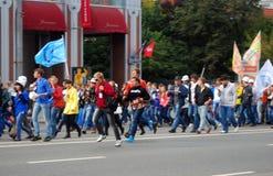 Parada dos estudantes em Moscou Fotos de Stock Royalty Free