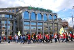 Parada dos estudantes em Moscou Foto de Stock