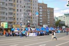 Parada dos estudantes em Moscou Fotografia de Stock Royalty Free