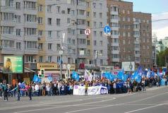 Parada dos estudantes em Moscou Fotografia de Stock