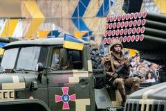 Parada militar para o Dia da Independência ucraniano Fotos de Stock Royalty Free