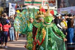 Parada tana przedstawienia maski międzynarodowy festiwal 2018 Obrazy Royalty Free