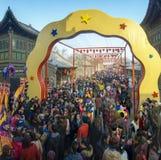 parade Stockbild