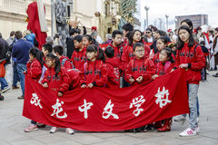 Parade in Barcelona of Chinese New Year. Stock Photo