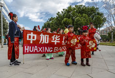 Parade in Barcelona of Chinese New Year. Stock Image